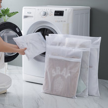 Bags for Wash Up Delicate Dirty Clothes Laundry Mesh Underwear Net Bra Large Washing Machine Products Socks Set Travel Container