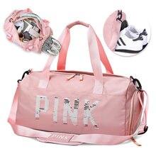 New Upgrade Shoe Compartment Gym Bag Multifunction Black Pink Women Fitness Training Sac De Sport Yoga Waterproof Travel Handbag