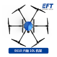 E610 6 Axis 10KG/10L spraying gimbal system Folding Quadcopter Spray pump Agriculture drone