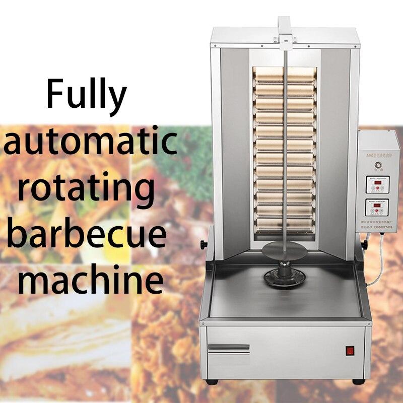 Comercial máquina de churrasco elétrica automática rotativo sem fumaça turco brasileiro churrasco fogão churrasco máquina bibimbap