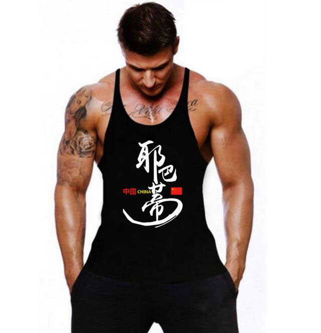 Brand Men's Tank Top Muscle Sleeveless Singlets Fashion Sports Workout Man Undershirt Gym Clothing Bodybuilding Fitness Vest
