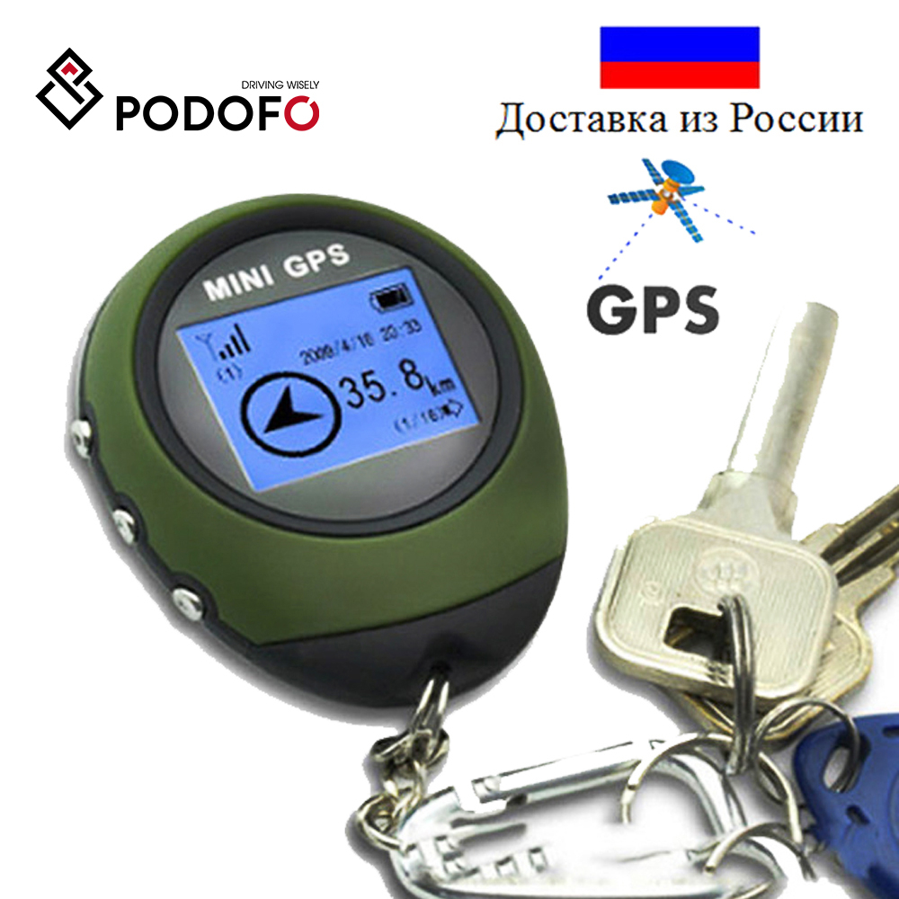 Podofo Mini GPS Tracker Locator Finder Navigation Receiver Handheld USB Rechargeable with Electronic Compass for Outdoor Travel image
