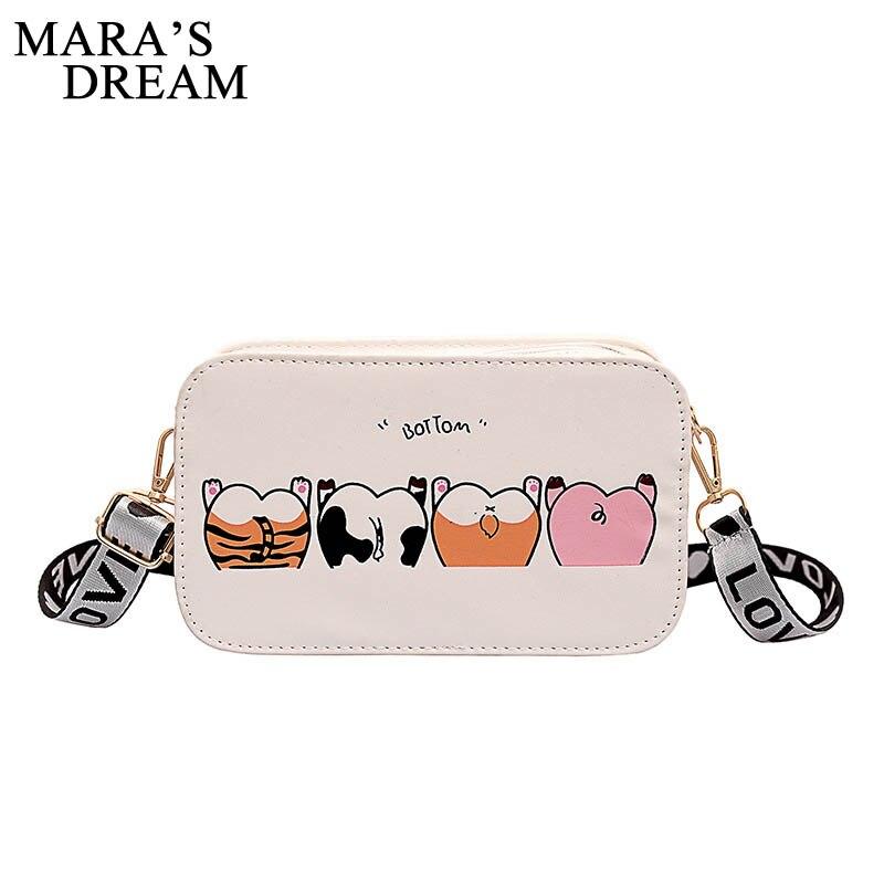 Mara's Dream 2019 New Cute Bag Female Cartoon Print Wide Shoulder Strap Small Square Bag Messenger Bag Girl Shoulder Bag