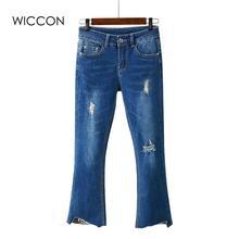 Dżinsy damskie rozkloszowane jeansy ze streczem damskie spodnie rozszerzane obcisłe dżinsy rurki zgrywanie otworów kobiece letnie seksowne dżinsy kobieta spodnie tanie tanio WICCON Kostki długości spodnie Poliester COTTON Na co dzień NC13627 Zmiękczania Spodnie pochodni REGULAR light Udzielenie