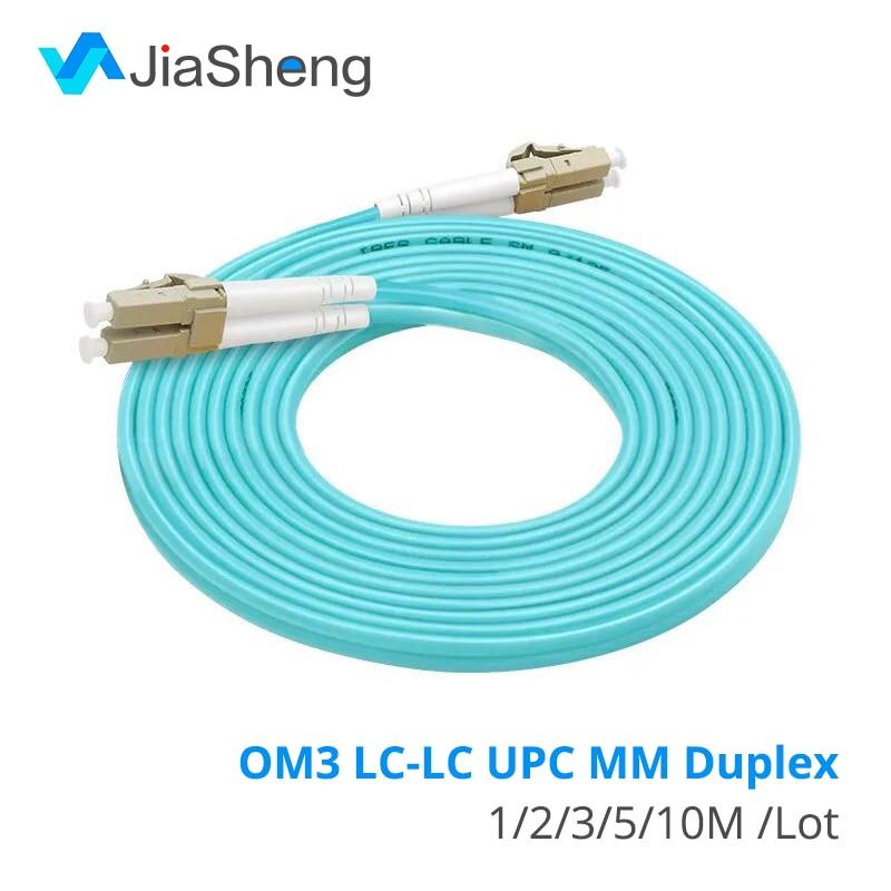 5PCS OM3 LC-LC UPC  Multimode Duplex 2.0mm Or 3.0MM Fiber Optic Patch Cord LC-LC Fiber Optic Patch Cable