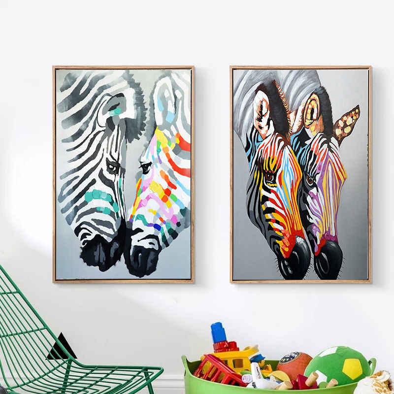 수채화 얼룩말 캔버스 회화 벽 예술 침실에 대 한 다채로운 동물 그림 북유럽 미니멀리스트 추상 미적 방 장식