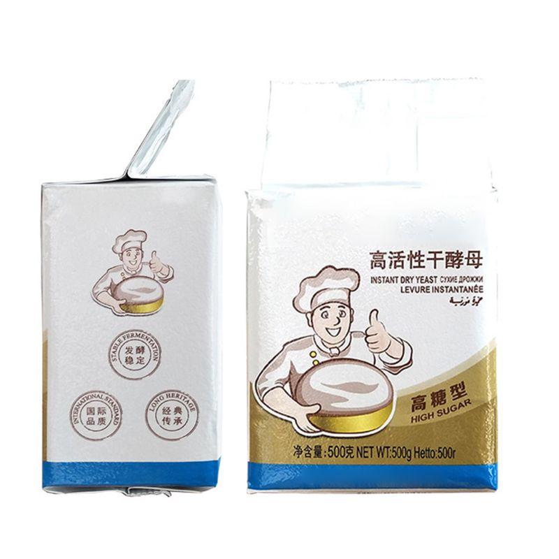 500g Bread Yeast Active Dry Yeast High Sugar Tolerant Yeast DIY Baking Supplies