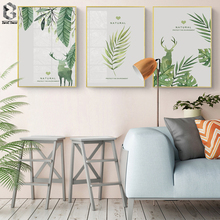 Modern Green Tropical Plant Leaves Canvas Art Print Poster Nordic Deer Wall Pictures Kids Room Decor
