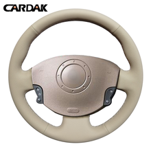 цена на Beige Artificial Leather Hand-stitched Car Steering Wheel Cover for Renault Megane 2 2003-2008 Kangoo 2008 Scenic 2 2003-2009