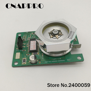 Image 3 - 1PCS Polygon Mirror Motor for For Xerox 4112 1100 4127 D95 D110 D125 4595 printer spart part