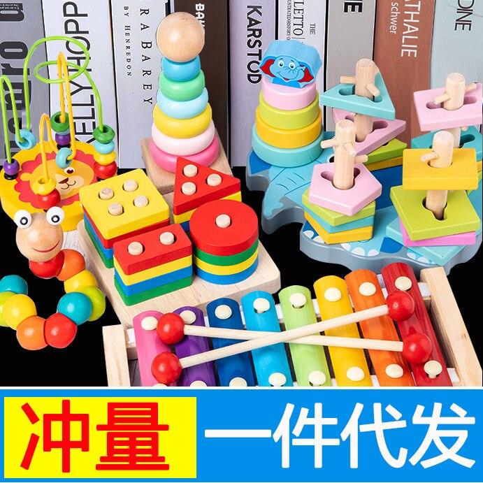Early Childhood Baby Toys Baby Bead-stringing Toy Beaded Bracelet Children Building Blocks Set Column Knock Piano Toy Worm Educa