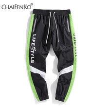 Новинка 2020 популярные светоотражающие брюки карго chaifenko