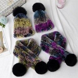 XINYAWEI kinder Gestrickte Hut Schal Mädchen Warme Und Komfortable Leder Haar Pom-Pom Childre der Herbst Und Winter warme Hut.