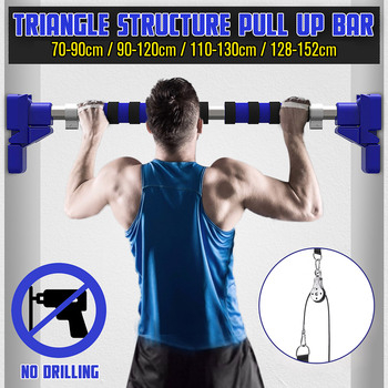Door Horizontal Bars Steel 500kg Adjustable Home Gym Workout Chin push Up Pull Up Training Bar Sport Fitness Sit-ups Equipments