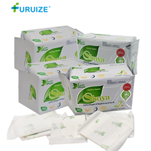 Shuya Sanitary Napkin Pads panty liner Hygienic pads Remove Yeast Infection Beautiful life Health Care Swab tampons Anion Pads