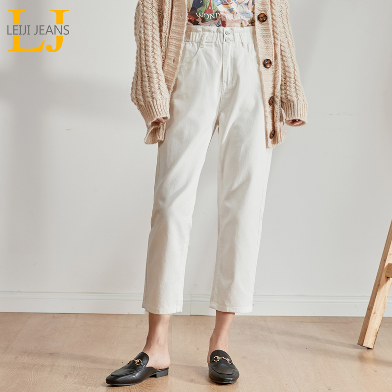 LEIJIJEANS 2019 Autumn Plus Size Women's Elastic Waist High Waist Capri Harem Pants Double-breasted Decorative Ladies Jeans 9106