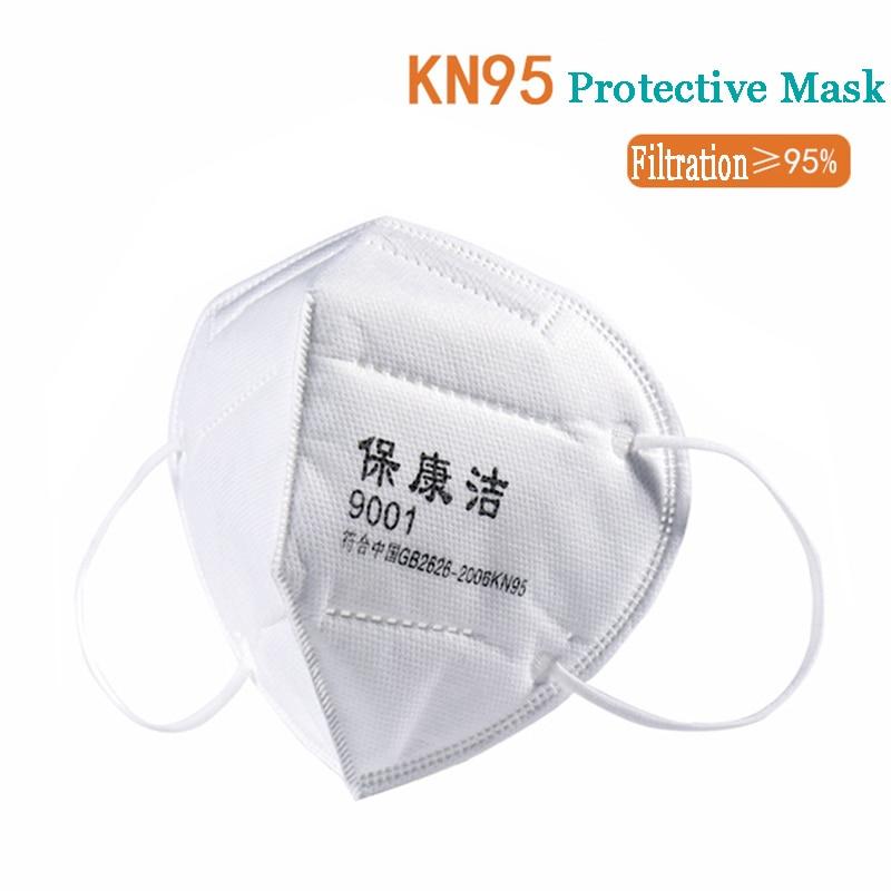 antivirus maske n95
