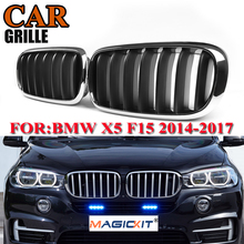 MagicKit 1 Pair Front Hood Kidney Grilles Grill For bmw X5 F15 Chrome  Black ABS kidney bumper grille for BMW X6 F16 14-17 pair matte black m color front left right side kidney grille grill for bmw x5 f15 x6 f16 x5m f85 x6m f86 2014 2015 2016 2017