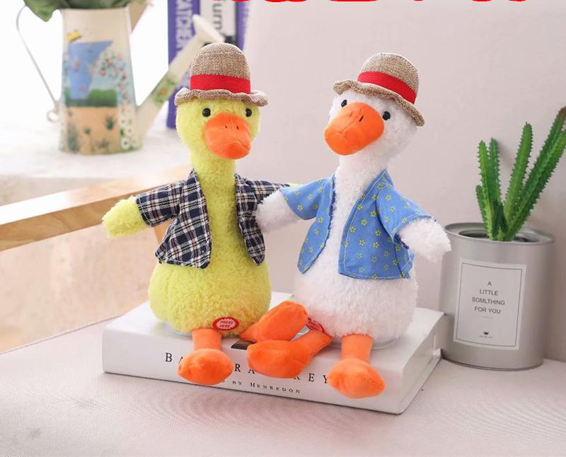 Ant  Electric plush toy duck  USB charging gift data cable B…