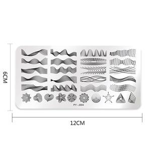 Image 5 - PICT YOU płytki do tłoczenia paznokci prostokąt linia geometryczna wzór fali ze stalowymi ćwiekami artystyczny obraz wzory pieczątek J004