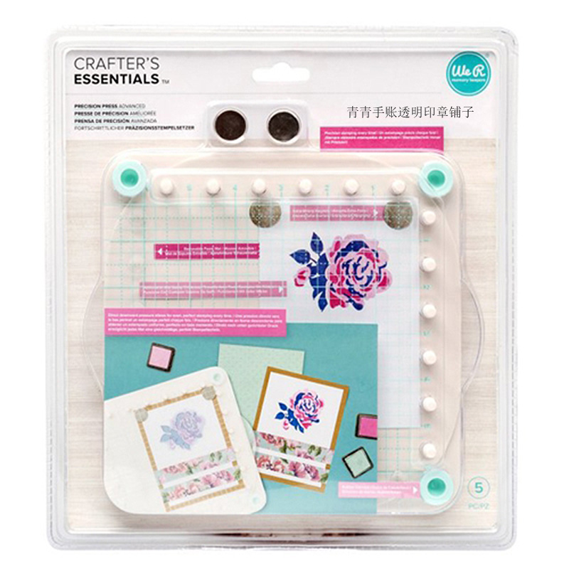 We R Memory Keepers Stamp Align Precision Press Advanced Precision Embossed Acrylic Embossed Block Acrylic Block
