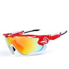 Bicycle Glasses Outdoor Sports Polarized UV400 Glasses Men Women Bicycle Mountai
