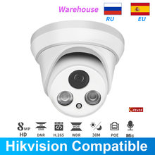 Hikvision Compatible IP Camera 5MP 8MP Dome PoE Build-in MIC CCTV 2MP IR 50m ONVIF H.265 Plug&play Video Surveillance Cameras