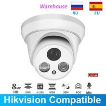 Hikvision Compatible IP Camera 5MP 8MP Dome PoE Build-in MIC CCTV 2MP IR 50m ONVIF H.265 Plug&play Video Surveillance Cameras