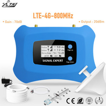 Hot! 4G LTE 800MHz Mobile Signal Booster