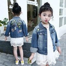 Children Flower Denim Jacket 2019 New Spring Autumn Kids Fashion Outerwear Clothing Girls Jackets Child Coat 5-12Y