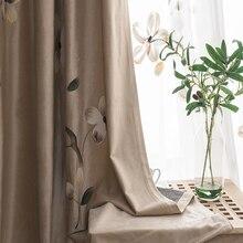Простые светонепроницаемые шторы в китайском стиле модные Универсальные