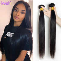 Straight Hair Bundles Brazilian Hair Weave Bundles Human Hair Bundles tissage bresilien Remy Hair Weave 1/3/4 Pcs Hair Extension
