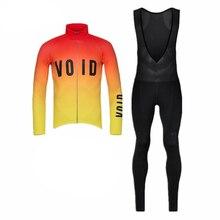 Новинка года. Быстросохнущая футболка с длинным рукавом для езды на велосипеде и езды на велосипеде. Спортивная одежда 9D. Брюки для гонок. Костюм для езды на велосипеде
