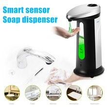 400 мл автоматический бесконтактный мыло дозатор датчик дезинфицирующее средство для рук шампунь очищающее средство для ванной кухни большой емкость _WK