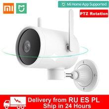Уличная смарт-камера Xiaomi, водонепроницаемая IP-камера IP66 с датчиком присутствия, веб-камера с углом обзора 270 градусов, 1080P, Wi-Fi, ночным видение...