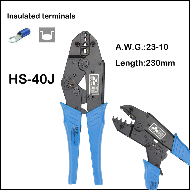plier <font><b>HS</b></font>-<font><b>40J</b></font> RATCHET CRIMPING PLIER EUROPEAN STYLE 23-10AWG 0.25-0.5,0.5-1.5,1.5-2.5,4.0-6.0mm2 insulated terminals length 230mm image