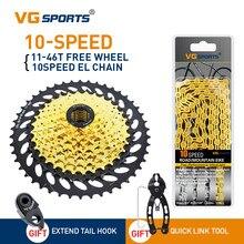 VG SPORTS-piñón de Cassette de bicicleta de montaña, 9, 10 y 11 velocidades, rueda libre, 9v, 10v, 11v, 46T/50T/52T + herramienta de cadena de bicicleta