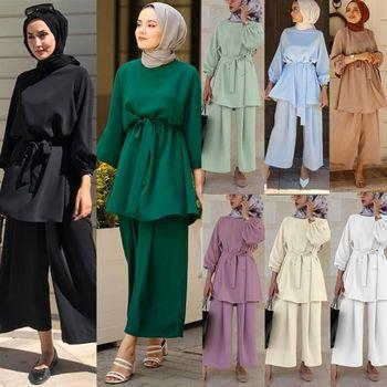 עיד Mubarek שני-חתיכה מוסלמי סטי העבאיה טורקיה חיג 'אב שמלת קפטן קפטני האיסלאם בגדי 2 חתיכה להגדיר נשים Musulman הרכבים