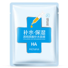 Han Chan Snail Liquid Moisturizing Facemask Moisturizing Nourish Skin Rejuvenation Shrink Pores Facemask Skin Care Products(China)