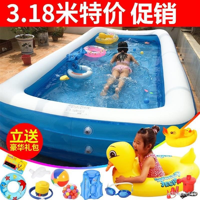 Reservoir Rectangular Large Size Adult Paddling Pool Square Basin Household Repair Inflatable Swimming Pool GIRL'S Tasteless
