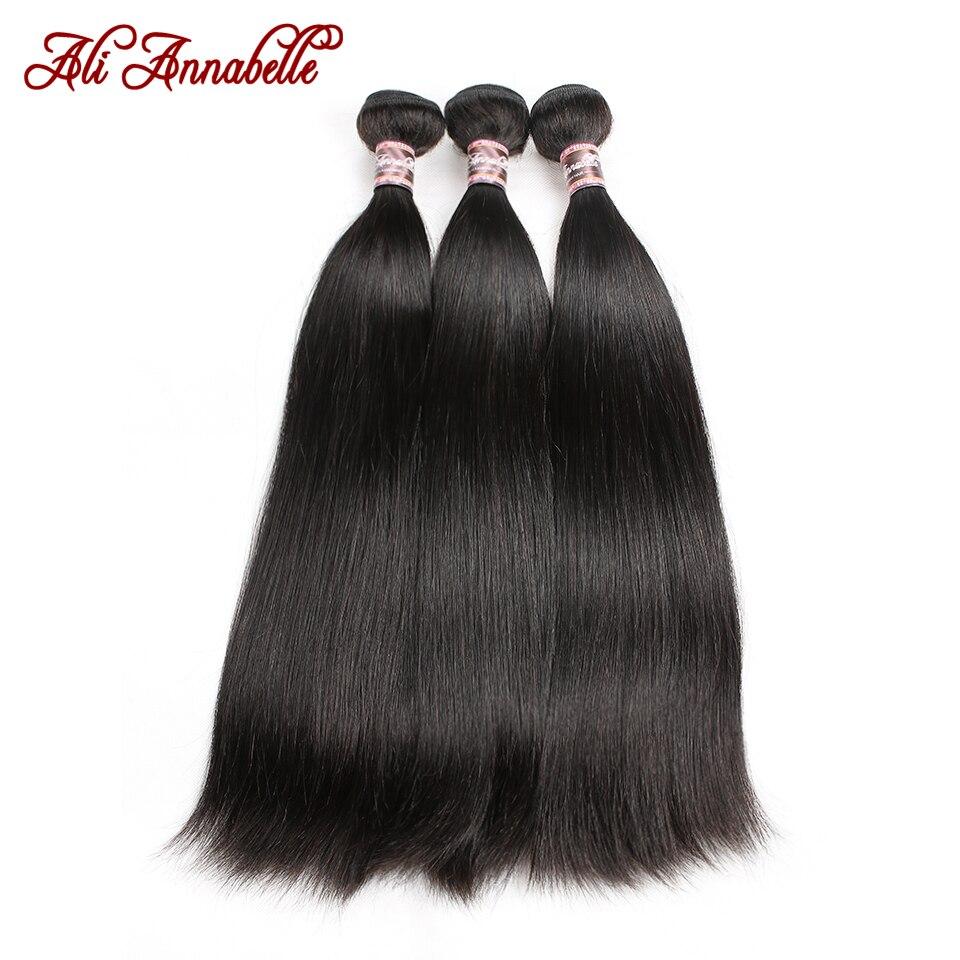 Double Drawn Human Hair Brazilian Straight Human Hair Bundles 1/3/4 PCS Brazilian Hair Weave Bundles Ali Annabelle Hair
