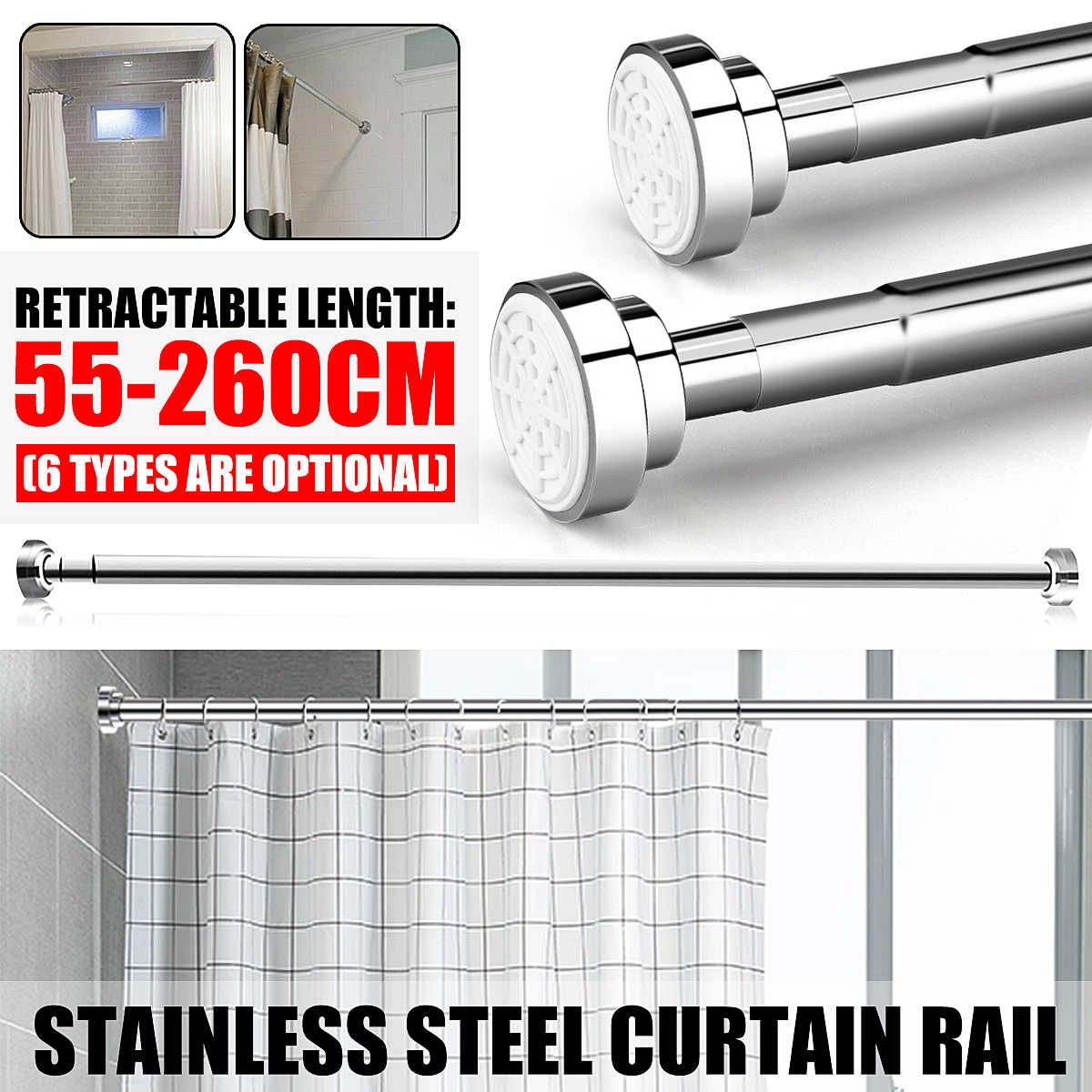 50cm 150cm shower curtain rod curtain pole adjustable stainless steel spring tension rod rail for clothes towels curtains