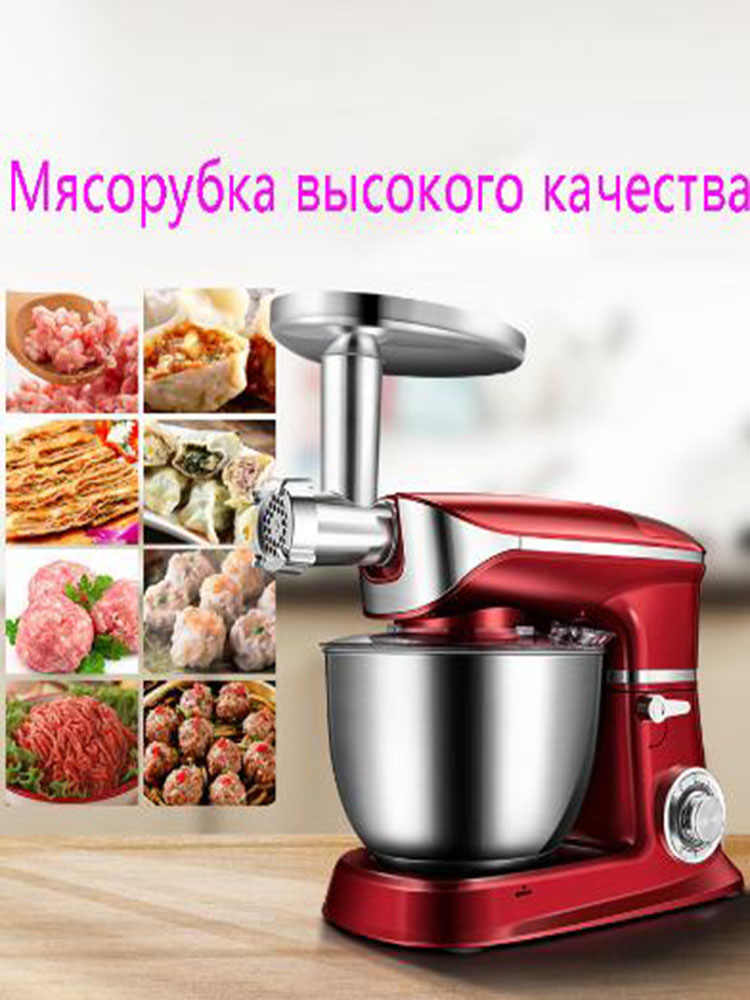 Electric mixer Food processor Dough kneading machine 6.5L 1000W eggs cake kitchen stand mixer food Cooking mixing beater