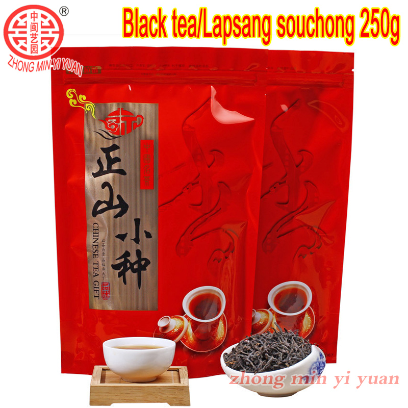 250g Chinese ZhengShanXiaoZhong Superior Oolong Tea The Green Food For Health Care Lose Weight