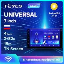 Teyes-Reproductor multimedia CC2L para vehículo, dispositivo con Android, DVD y 2 Din, para Nissan Almera, Qashqai, Juke, Toyota, Volkswagen, Mazda, Kia, VW, Peugeot y Lada