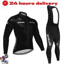 Astana 2021 respirável manga longa camisa de ciclismo conjunto mountain bike roupas outono bicicleta jérsei roupas maillot ropa ciclismo