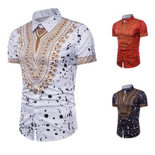 Men's Daily Holiday Plus Size Shirt - Tribal Print Spread Collar White / Short Sleeve / Summer все цены