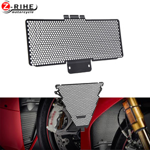 Panigale 1299 R FE 2017 18-2020 Motorcycle Accessories Grille Cover For Ducati Panigale V2 Upper and Lower Radiator Guard 2020+
