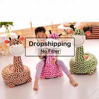 Suporte do sofá do bebê capa dos desenhos animados girafa assento do bebê aprender a sentar cadeira de alimentação pele de pelúcia sem algodão lavável destacável sofá capa