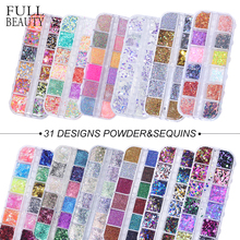 Full Beauty 12 Grids/Sets Nail Glitter Sequin Mixed Mirror/Mermaid/Sugar Round DIY Flake Paillette Nail Art Decorations CH067